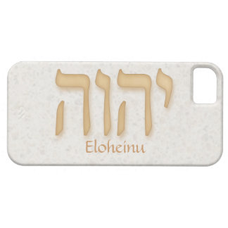 YHVH Eloheinu Modern Hebrew iPhone 5 BarelyTher iPhone 5 Covers