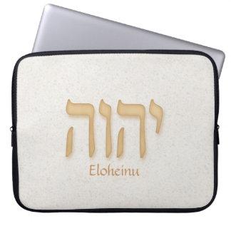 YHVH Eloheinu Modern Hebrew Laptop Computer Sleeve