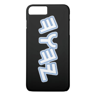 YHWH Yahuwah iPhone 7 Plus Case