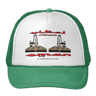 Yibal Oil Field Oman,Oil Field Hat,Oil,Gas, Cap
