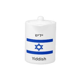 Yiddish Language And Israel Flag Design