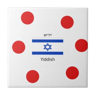 Yiddish Language And Israel Flag Design Ceramic Tile