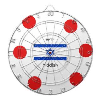 Yiddish Language And Israel Flag Design Dartboard
