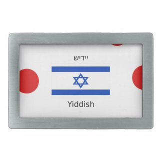 Yiddish Language And Israel Flag Design Rectangular Belt Buckle