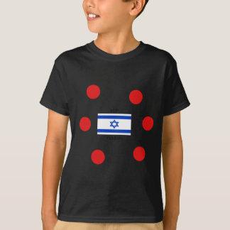 Yiddish Language And Israel Flag Design T-Shirt