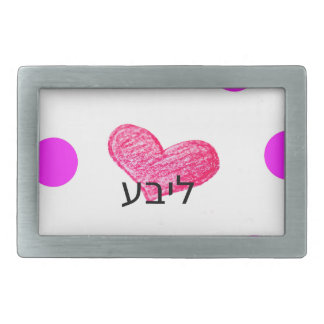 Yiddish Language of Love Design Rectangular Belt Buckle