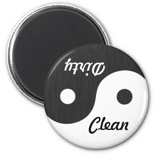 Yin and Yang Clean / Dirty Dishwasher Magnet