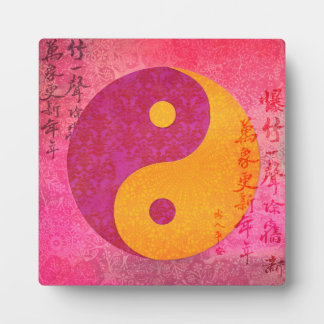 Yin and Yang Plaque
