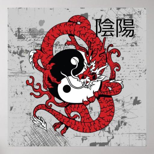 Yin yang Chinese symbol and dragon Print