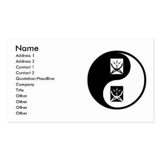 Yin Yang Communication Studies Business Card Template