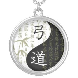 Yin Yang Kyudo Bamboo Necklace