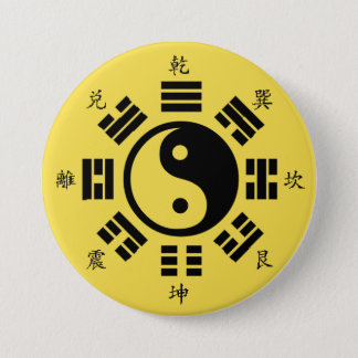 Yin Yang Round Button