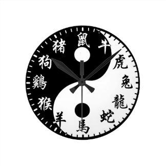 YinYang Zodiac Round Clock