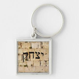 Yitzchak (Isaac) - HaKotel (The Western Wall) Key Ring