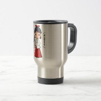Yo! Miyako English story Omiya Saitama Yuru-chara Travel Mug