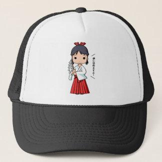 Yo! Miyako English story Omiya Saitama Yuru-chara Trucker Hat