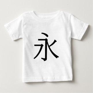yǒng - 永 (forever) baby T-Shirt