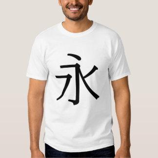 yǒng - 永 (forever) shirt