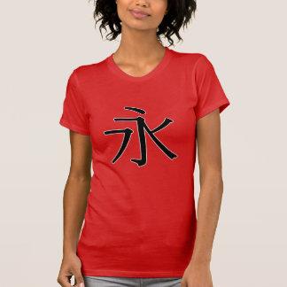 yǒng - 永 (forever) tee shirt