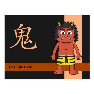 Yokai Oni (Ogre) Postcard