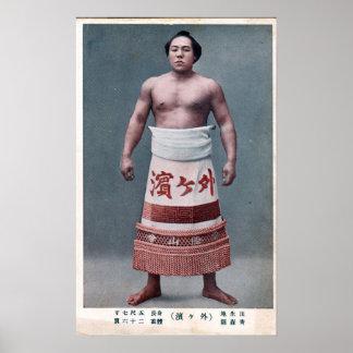 Yokozuna (Sumo) Poster