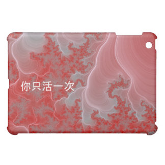 Yolo in Chinese Characters-Red Fractal Design iPad Mini Cases