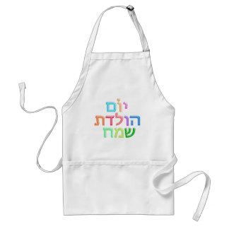 YOM HULEDET SAMEACH Hebrew fun Happy B-day Apron
