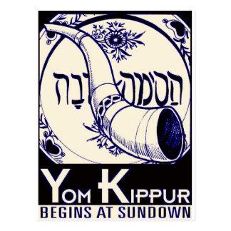 Yom_Kippur2. Postcard