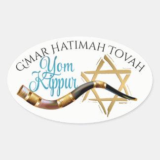 Yom Kippur Sticker