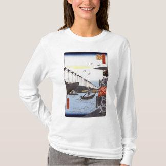 Yoroi Ferry Apparel T-Shirt