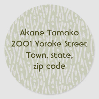 yoroke stripes round sticker