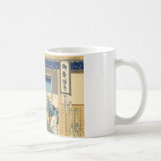 Yoshida at Tōkaidō Coffee Mug