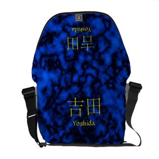Yoshida Monogram Messenger Bags