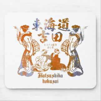 Yoshida Tokaido Highway Mouse Pad