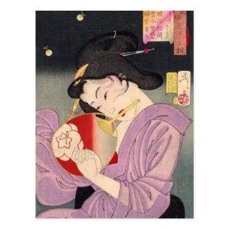 Yoshitoshi - Customs and Manners Postcard