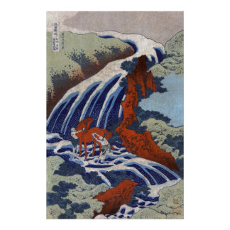 Yoshitsune Umarai waterfall at Yoshino in Washū Poster