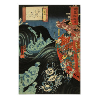 Yoshitsune vs. the Taira Ghosts: Vintage Woodblock Poster