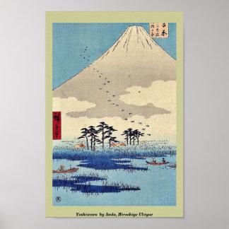 Yoshiwara  by Ando, Hiroshige Ukiyoe Poster