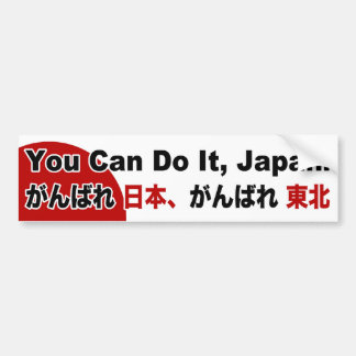 You Can Do It, Japan! Bumper Sticker A