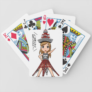 You can do Kiyouko still! English story Minato Bicycle Playing Cards