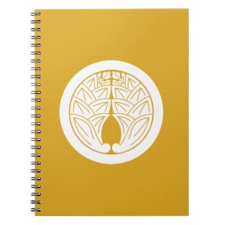 You hold in the circle, the Japanese ginger Notebooks