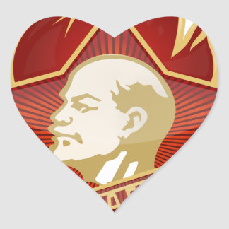 Young Pioneers Lenin Ленин Communist Soviet Union Heart Sticker