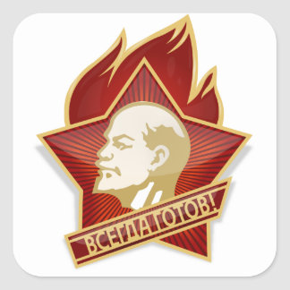 Young Pioneers Lenin Ленин Communist Soviet Union Square Sticker