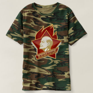 Young Pioneers Lenin Ленин Communist Soviet Union T-Shirt