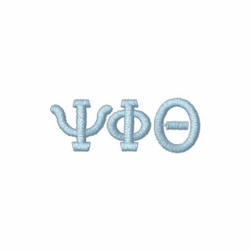 Your Initials- Greek Letter Alphabet Custom Design Polo Shirt