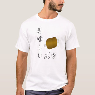 Your tasty meat (bone being attached) T-Shirt
