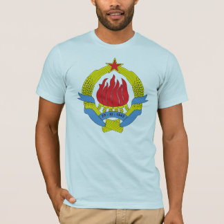 Yugoslavia Coat of Arms(1963) T-shirt