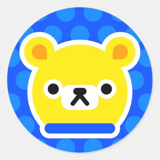 Yummi Sticker