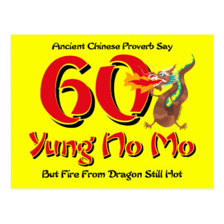 Yung No Mo 60th Birthday Postcard Invitation