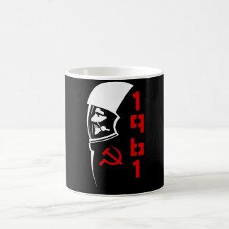 Yuri Gagarin Coffee Mug